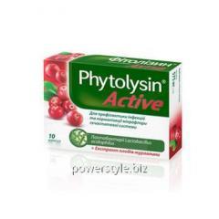 Фитолизин Актив капсулы 575 мг №10