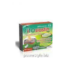 Фитосластин с экстрактом стевии таблетки №100