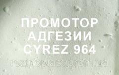 Промотор адгезии Cyrez 964