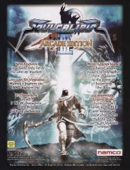 Симуляторы боя и драки  Soul Calibur 3