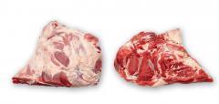 Pork shoulder | LLC Agroproduk