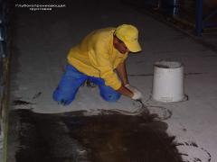Dust removal of concrete floors