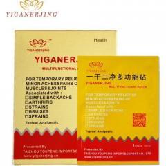 Ортопедический пластырь Yiganerjing