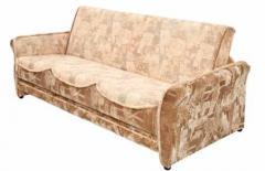 Диваны мягкие Гавана диван - книжка (Юлия) купить