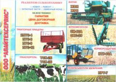 Spreaders of fertilizers. Equipment for