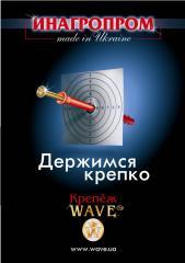 WAVE expansion bolt shields: expansion, super,