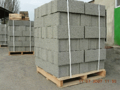 Blocks are wall. The price is 625 UAH for 1m.kub