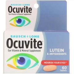 Глазные витамины и минеральная добавка с лютеином