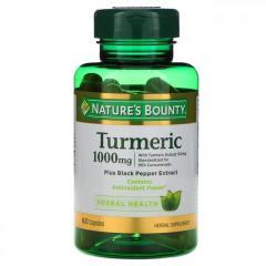 Куркума Nature's Bounty,  1000 мг,  60 капсул
