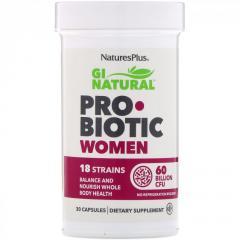 """Пробиотики для женщин """"GI Natural"""" от..."""