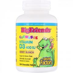 Жевательный витамин D3 с ягодным вкусом...