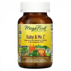 """Натуральные витамины для беременных """"Малыш и..."""