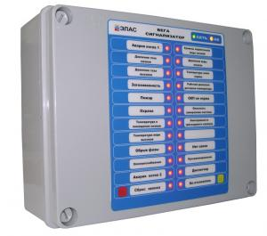 "Block of the remote alarm system ""Vega"