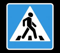 Дорожный знак Пешеходный переход ДСТУ...