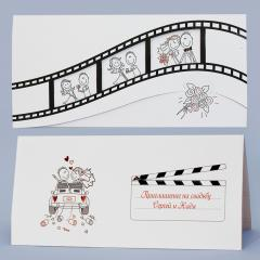 Cheerful invitation on a wedding Dnipropetrovsk