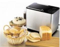 Lò nướng bánh mì gia đình