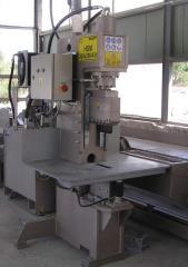 Kamnekolny machine