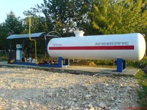 Automobile gas-filling point (AGZP).