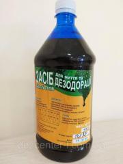 Antiseptics for cesspools
