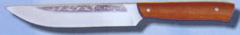 Нож кухонный Спутник 240 мм,  Украина
