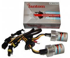 XENON FANTOM H1 5000K 35W