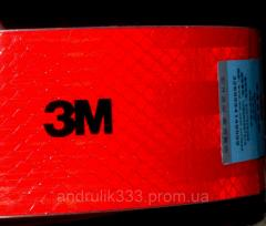Светоотражающая лента 50 мм. Красная.Отличное качество!