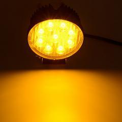 0 5 В 27 W Yellow Дальний