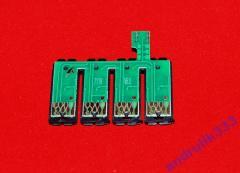 Блок планка чипов T0711-T0714 Epson SX200,BX300..