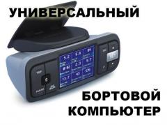 Бортовой компьютер Multitronics VC-730