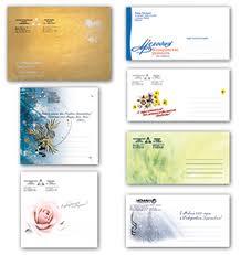 Envelopes to Buy (sale), Kharkiv, Ukraine, the