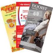 Euroflyers to Buy (sale), Kharkiv, Ukraine, the