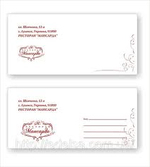 Envelopes post with symbolics to Buy (sale),