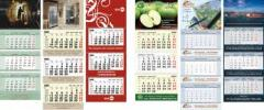 Calendars are quarter, to Buy (sale), Kharkiv,