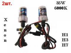 Ксенон лампы 35W 6000K H1/H3/H7(Xenon)