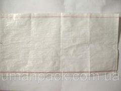 Полипропиленовый мешок 30х45(Сахар 5кг) (1 шт)