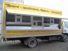 Shop trailer