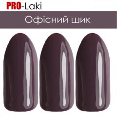 PRO-Laki Gel Polish 009 8mL.