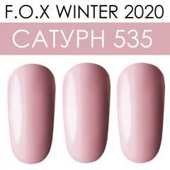 Гель лак FOX зима 2020 Сатурн 535,  6ml