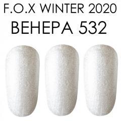 Гель лак FOX зима 2020 Венера 532,  6ml