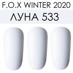 Гель лак FOX зима 2020 Луна 533,  6ml
