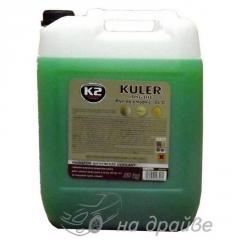 Антифриз -80°C зеленый 20кг концентратKuler