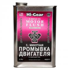 HG2211 3.78л 5-минутная промывка двигателя Hi-Gear