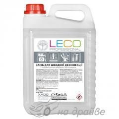 Средство для быстрой дезинфекции 5л Leco