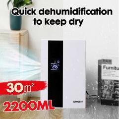 Осушитель воздуха - влагопоглотитель 2, 2 Л...