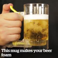 Кружка для пива - генератор пены H JOY