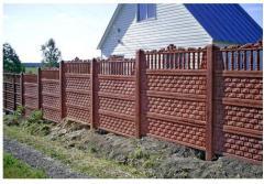Fences are concrete decorative.
