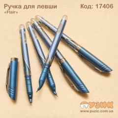 "Ручка для левши ""Flair"" шариковая"