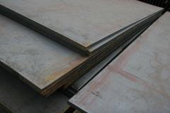 Hot rolling 4,0-8,0 mm thick in sheets