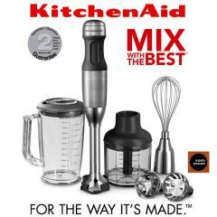Блендер погружной KitchenAid 5KHB2571ESX, стальной