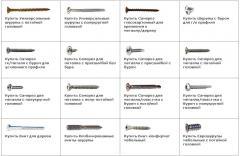 Self-tapping screws and multipurpose screws: